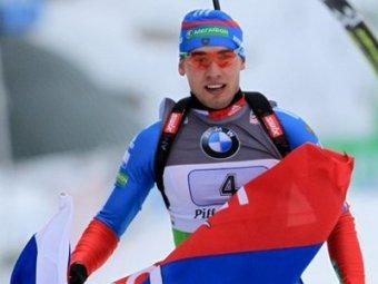 Биатлонист Шипулин выиграл золото на этапе Кубка мира