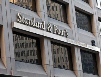 """Standard&Poor""""s понизило кредитные рейтинги девяти стран еврозоны"""