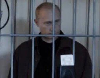 """Найден автор скандального ролика об """"аресте"""" Путина"""