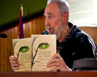 Фидель Кастро представил двухтомник воспоминаний