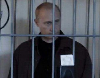 В сети появилось видео «ареста» Владимира Путина