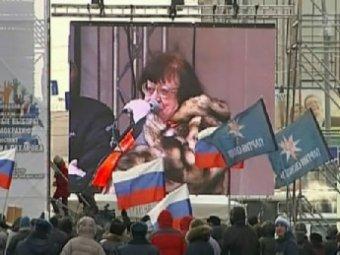 Оппозиция намерена собрать к вечеру многотысячный митинг в Москве