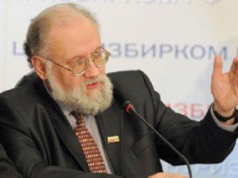 Чуров заявил об избрании Путина президентом: второго тура не будет