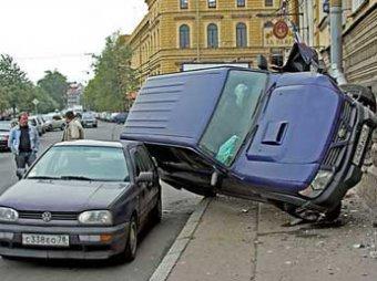 Названы самые безопасные дороги России