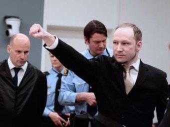 Норвежский террорист Брейвик объяснил убийство 77 человек самозащитой