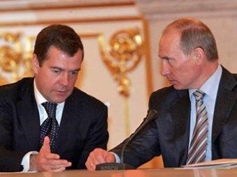 Путин в 2011 году заработал больше Медведева