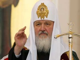 Патриарх Кирилл получил 20 млн компенсации за пыль в квартире