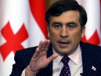 Саакашвили меняет президентство и часть тела на Абхазию и Южную Осетию