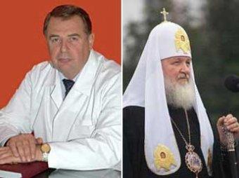Суд отказал бывшему министру в иске против патриарха Кирилла