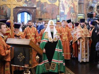 В храме Христа Спасителя прошел молитвенное стояние в защиту РПЦ и поруганных святынь