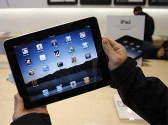 Российская таможня вернула пошлины на ввоз iPad