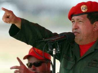 Уго Чавес подарил дом на курорте трехмиллионному подписчику своего блога в Twitter
