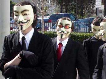 Хакеры Anonymous взломали секретный архив минюста США