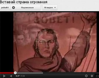 Оргия в биологическом музее тимирязева видеофайл