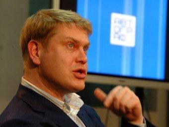 Шоумен Иван Демидов стал заместителем министра