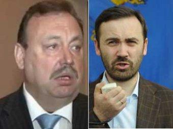Комиссия Госдумы предложила депутатам Гудкову и Пономареву сдать мандат