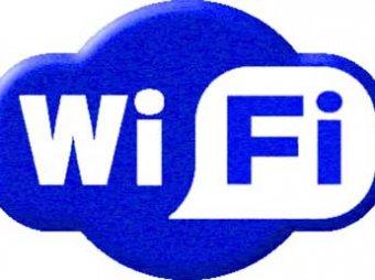 Составлен ТОП-5 самых странных мест в мире, где есть wi-fi