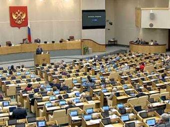 Депутаты принимают закон о миллионных штрафах за клевету, а СМИ пикетируют Госдуму