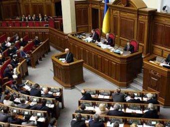 Украинские депутаты подрались, но приняли языковой закон