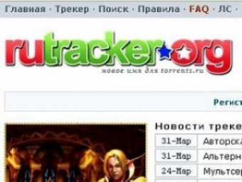 Крупнейший торрент-трекер RuTracker взломан хакерами-филологами