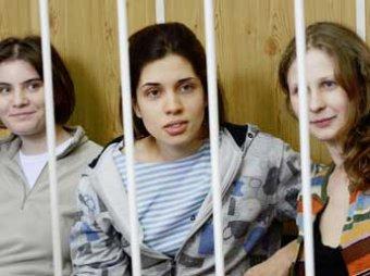 Pussy Riot: после приговора с нами обошлись хуже, чем с террористами