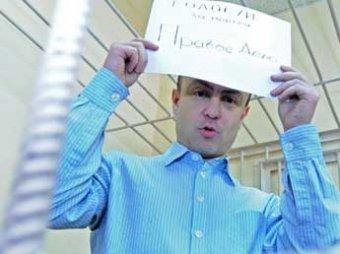Королю спама Куваеву вдвое скостили срок за изнасилования