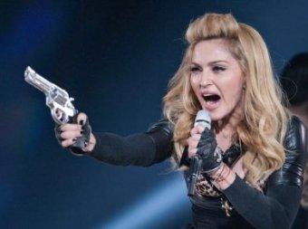 Мадонна: приговор Pussy Riot бесчеловечен