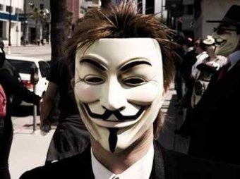 Anonymous обнародовали служебную почту Хамовнического суда