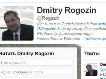Рогозин ославил Мадонну в Twitter и породил создание блогерского кодекса чиновников