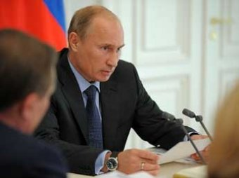 Путин жестко раскритиковал проект бюджета-2013 и сделал выговор главам Минтруда и Минрегиона