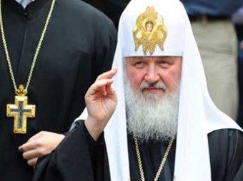 http://www.topnews.ru/upload/news/2012/09/25db81af/25db81af_1.jpg