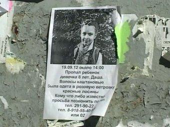 Пропавшую из подъезда Дашу Попову 8 дней держали в багажнике авто