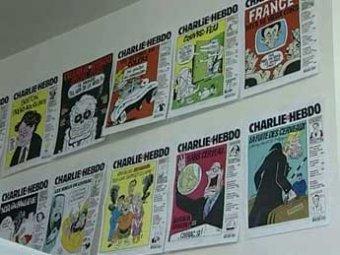Из-за карикатур на пророка Франция закрывает посольства в 20 странах мира