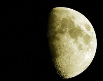 Уникальный метеорит с обратной стороны Луны уйдёт с молотка за  тысячи