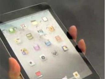 "Названа дата презентации нового ""яблочного"" планшета iPad Mini"