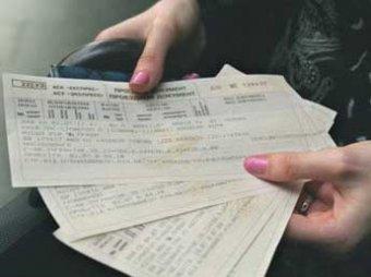 РЖД ищет обладателя лотерейного билета с выигрышем на 8 млн рублей