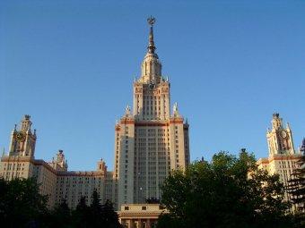 Вузы РФ снова не попали в топ-200 лучших университетов мира