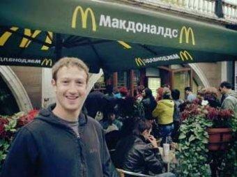 После приезда Цукерберга в Россию аудитория Facebook перевалила за миллиард