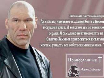 Новости футбола в премьер лиге россии