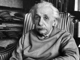 Откровения Эйнштейна о Боге оценили в  млн