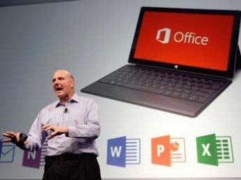 Microsoft выпустила финальную версию пакета Office 2013
