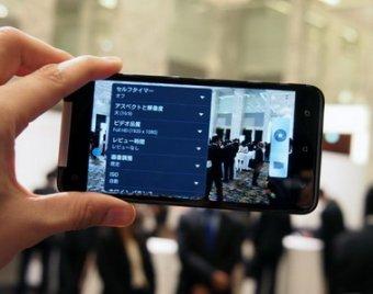 HTC показала смартфон с супердисплеем