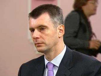 Прохоров уходит из бизнеса в политику и уже поддержал Чирикову