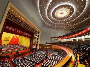 В Китае мирным путем сменилось поколение руководителей
