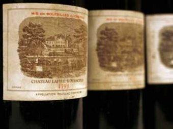 В Китае нашли клад с 10 тыс. бутылок самого дорого в мире вина