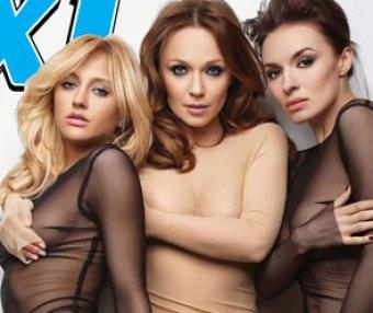 Ариэль порно смотреть откровенное видео группы виагра женские