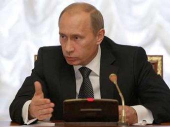 """Путину хватило дня на то, чтобы """"посмотреть повнимательнее"""" на закон о госизмене"""