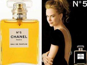 Знаменитые духи Chanel №5 оказались самыми вредными для здоровья ...