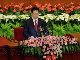 Ху Цзиньтао пообещал Китай богатство, процветание и демократию
