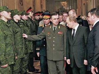 СМИ: до конца недели Шойгу избавит армию от формы Юдашкина